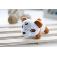 Quality Washable Puppy Teething Toys With Squeaker Baby Panda Series for sale