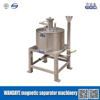 Wholesale 2.5T Manual Wet ElectromagneticSeparator Water / Oil Double Cooling from china suppliers