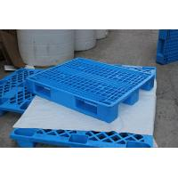 Wholesale offer used plastic pallets from china suppliers