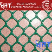 Wholesale Plastic Flat Net/Plastic Plain Netting from china suppliers