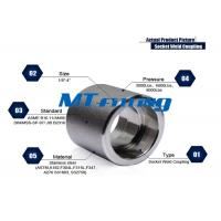 Wholesale ASTM A276 S31803 / S32750 NPS 1 / 8 inch- 4 inch Socket Welded Coupling from china suppliers