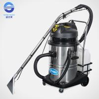 Wholesale 60L Powerful Carpet Cleaning Machines Wet And Dry Vacuum Cleaner For Home from china suppliers