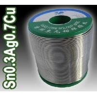 Buy cheap Lead-free soldering wire(Sn99Ag0.3Cu0.7) from wholesalers