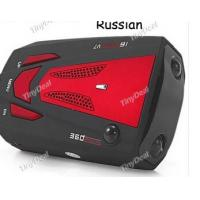 Wholesale Wholesale factory best Overspeed alarm car gps radar detector with high sensitivity from china suppliers