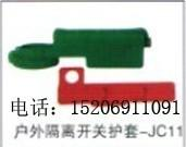 Wholesale Outdoor isolating switch from china suppliers
