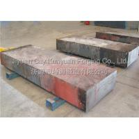 Wholesale Alloy Heavy Steel Forgings  Max Length 8000mm, Max Weight 8 Tons  200 - 1200 mm width from china suppliers