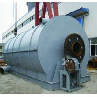Wholesale Scrap Plastic Recyling Plant to Oil from china suppliers