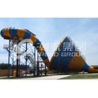 Wholesale Large Fiberglass Water Slides for Aqua Funny , Large Tornado Water Slide for Water Park from china suppliers