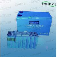 Wholesale LiFePO4 Rechargeable Lithium Batteries 12V 15Ah For Portable Lighting Kits from china suppliers