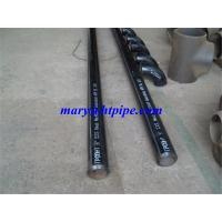 Buy cheap ASTM A312 TP316N welded stainless steel pipe from wholesalers