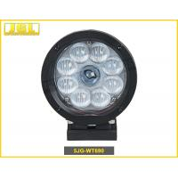 Wholesale 45w Led Tractor Work Lights , Cree Offroad Lights With 100000hrs Lifespan from china suppliers