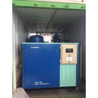 Wholesale 95% -99% purity membrane nitrogen generator system for oil & gas industry from china suppliers