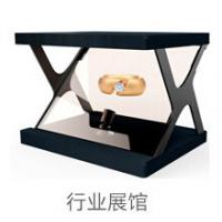 Wholesale Pyramid Hologram Advertising 3D Display Box / Showcase 24 Inch 3 Side View from china suppliers