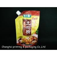 Flat Bottom Shining Effect Stand Up Pouch Bags With Corner For Beverage Powder