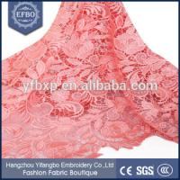 "Wholesale 2016 51-52"" embroidery High quality high end lace fabric wholesale for makiing clothing from china suppliers"