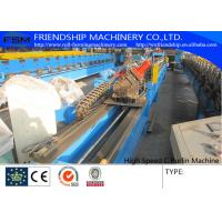 Wholesale Automatic Punching C Z Purlin Roll Forming Machine , 1.0-3.0mm Thickness from china suppliers