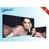 Wholesale 10mm Narrow Bezel Video Wall Multi Screen Digital Signage Monitors from china suppliers