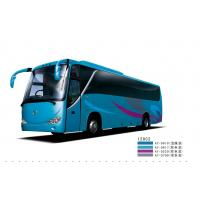 Wholesale Tourist bus 32+1+1 seat PK6108AG from china suppliers