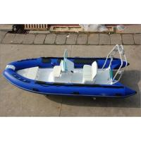 Wholesale RIB480 PVC RIB boat from china suppliers