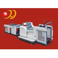 Wholesale Plastic Extrusion Film Laminator Machine Wine Packing Box High Speed from china suppliers
