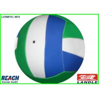 Wholesale Soft Touch Volleyball Ball from china suppliers