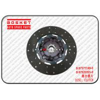 Buy cheap 8-97377149-0 8-97320355-0 8973771490 8973203550 Clutch Disc Suitable For ISUZU NKR77 4JH1T from wholesalers