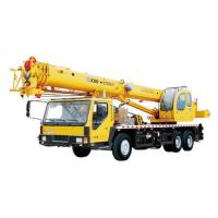 Wholesale Strong Power Hydraulic Mobile Crane ,XCMG QY20G.5 Multiple Systems with Telescoping from china suppliers