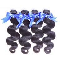 Wholesale Bouncy Natural Wave Virgin Brazilian Curly Hair Extensions For Dream Girl from china suppliers