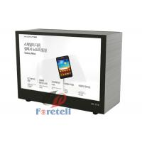 Wholesale Transparent OLED Screen Lcd Ad Display , Transparent Digital Display 8ms Response Time from china suppliers