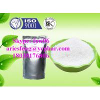 Wholesale Hydrocortisone Glucocorticoid Steroid Hormone 11Beta-Hydrocortisone Cortisol from china suppliers