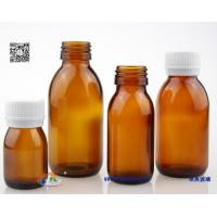 Wholesale amber glass bottle for syrup DIN 28MM from china suppliers