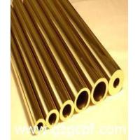 Buy cheap beryllium copper pipe,beryllium copper pipes,copper beryllium pipe,copper beryllium pipes from wholesalers