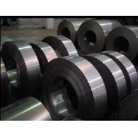 Wholesale 1 to 2 um Thickness Silvery H5/T5 Coating Non-Oriented  Electrical Silicon Steel from china suppliers