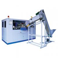 Wholesale 48 Cav Pet Preform Injection Moulding Machine from china suppliers