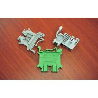 Wholesale Vacuum material using vacuum mold casting for electron/consumer product from china suppliers