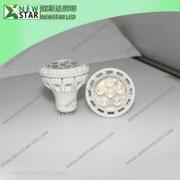 Wholesale 6W Epistar Wam White GU10 LED Bulb from china suppliers