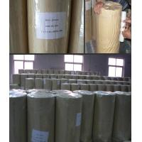 Wholesale Welded Wire Mesh, Mesh Fence  from china suppliers