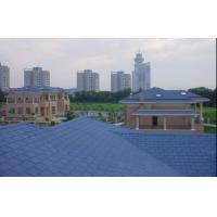 Wholesale Decorative Laminated Asphalt Shingles from china suppliers
