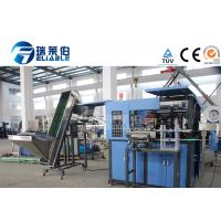 Wholesale Full Auto Pet Stretch Blow Molding Machine 0.2 - 2 L With Rotary Blower from china suppliers