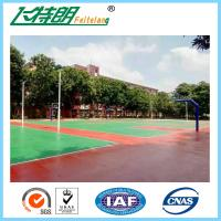 Wholesale Durable Sport Court Surface All Weather Floor Corrosion Resistant 3mm from china suppliers