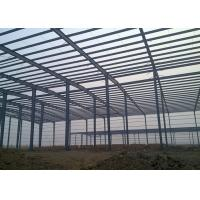 Wholesale Double Span Steel Industrial Building Construction With H Type Columns And Beams from china suppliers