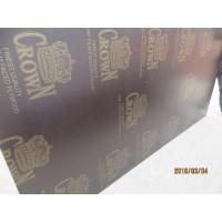 Wholesale CROWN' BRAND FILM FACED PLYWOOD, CONSTRUCTION PLYWOOD.BUILDING MATERIAL.BROWN FILM FACED PLYWOOD from china suppliers