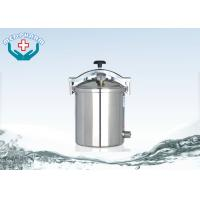 Wholesale Stove Or Electric Heated Hospital Autoclave Sterilizer With Quick Open Hand wheel from china suppliers