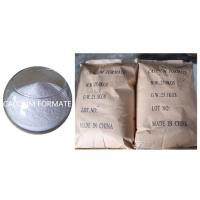 Wholesale Tech Grade Calcium Formate Supplement Slightly Moisture Absorption 544-17-2 from china suppliers