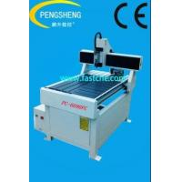 Buy cheap High performance and cost engraving machine from wholesalers