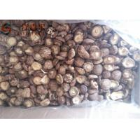 Wholesale Organic Green Food Dried Sliced Shiitake Mushrooms With Rich Nutrition from china suppliers