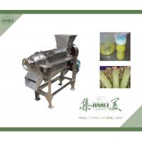 2016 hot selling industrial Fruit and vegetable Screw type juicing machine