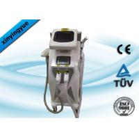 Wholesale Multifunction IPL Laser Machine SHR Bipolar Yag laser 3 in 1 machine from china suppliers