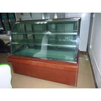 Wholesale Bakery / Bread Base Marble Cake Display Refrigerator Two Layers from china suppliers