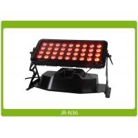 Wholesale City Light Panel 36x8W Quad 4 in 1 Architectural Wash IP65 Waterproof Certified from china suppliers